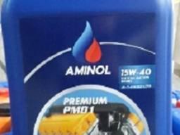Aminol lubricating OIL - photo 6