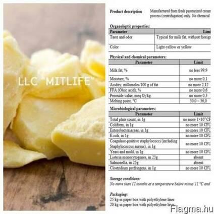 Dehidratált tejzsír 99,9% AMF LLC Mitlifeмолочный жир