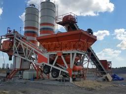 MVS 60M 60m3/hour Mobile Concrete Batching Plant - photo 7