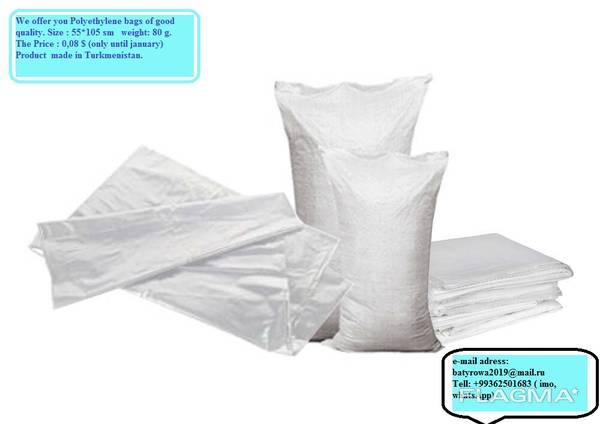 Polyethylene bags for wholesale