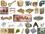 Дрова We sell firewood of natural moisture and dry. - фото 7