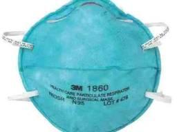 Respirators 3m 1860, 8210, KN 95, etc.