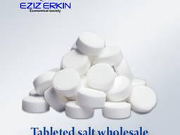 Тableted salt